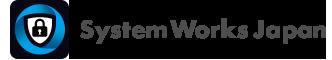 テレワーク導入とセキュリティ | SWJ システムワークスジャパン